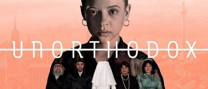 Unorthodox | Una mujer valiente